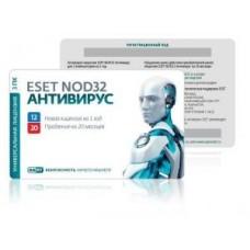 ПО ESET NOD32 Антивирус + Bonus + расширен фун - унив лиц на 1 год на 3ПК или прод на 20 мес, CARD