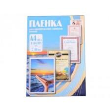 Плёнка глянцевая А4  80 mk Office Kit 100 шт. (PLP10323) для ламинирования