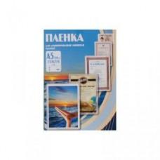 Плёнка глянцевая А5 100 mk Office Kit PLP10620 (100 шт.) 154х216мм, для ламинирования