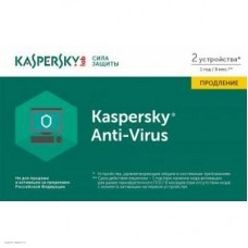 ПО Kaspersky Anti-Virus Russian Edition 2-Desktop 1 year Renewal Card (KL1171ROBFR)